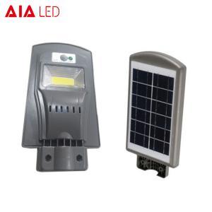 China Exterior IP65 COB 20W PIR solar led street lamp fixture outdoor led solar road light for building wholesale