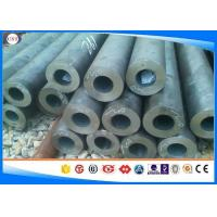 China Hot Rolled / Cold Drawn Seamless Carbon Steel Tubing 1045 / S45C Material wholesale