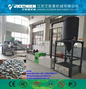 China 62/5000   Double задания pelletizing line/пе, пе/лс pelletizer double задания wholesale