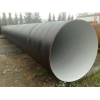 China 3PE Coated Mild Steel Submerged Arc Welding Spiral Steel Pipe With A53 Grade B Material wholesale