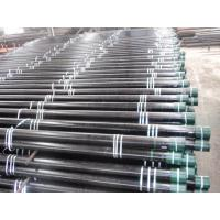 Buy cheap OCTG tubing pipe from wholesalers