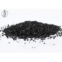 China 1000 Iodine Value Activated Charcoal Made From Coconut Shells High Hardness wholesale