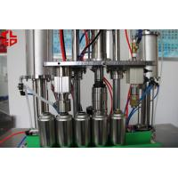 China Styling Gel / Hair Spray Aerosol Filling Machine, Aerosol Spray Can Filling Machine wholesale