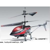China 2.4G Motion Sensor 3.5CH Radio Controlled Helicopter with GYRO,High speed RC heli,RC toy on sale
