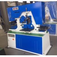 China High performance golden supplier PLC(Touch Screen) control system 120 ton ironworker on sale