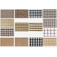 Buy cheap Glass fiber grid/FRP grid from wholesalers