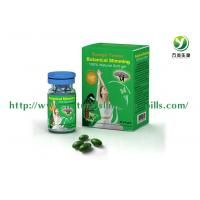 China Updated Version Meizitang Botanical Slimming Gels / Mzt Botanical Slimming Capsule 650mg * 30 Pills on sale
