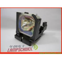 China  SANYO POA-LMP80 projector lamp wholesale
