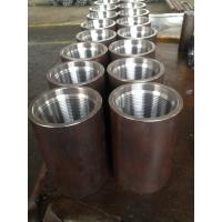 "China Oil and gas industry alloy steel 1.9"" octg coupling wholesale"