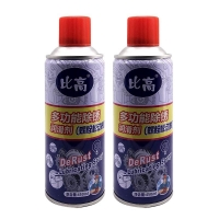 China Multi Functional Anti Rust Coating Lubricant Spray WD40 on sale