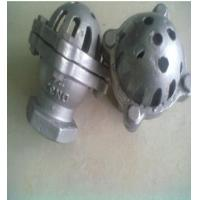China SS 316 Water Foot Valve DN80 PN6 Threaded End Use On Bottom Of The Tank wholesale