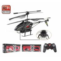 China 3CH Skycam R/C Metal helicopter with Gyrocope wholesale