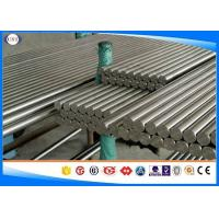 China DIN1.3207 High Speed Steel Bar , 2-400 Mm Size High Speed Tool Steel wholesale