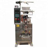 China Auger Filler Vertical Packing Machine , 5ml - 200ml VFFS Packing Machine wholesale