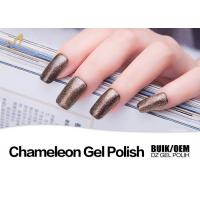 Buy cheap Healthy Chameleon Gel Nail Polish That Changes Color Bottle / Barrel Package from wholesalers