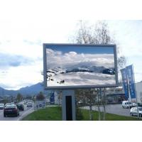China Full Color Led Outdoor Display Screen , Outdoor Led Advertising Panel SMD3535 wholesale