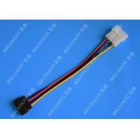 China 4 Pin Molex to SATA Data Cable Cable Harness Assembly For Computer 6 Inches wholesale