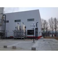Quality Liquid Air Industry Gas Liquefaction Plant 0.49 MPa Pressure for sale