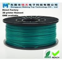 China 2016 newest 3D printer filament 1.75mm 2.85mm 3mm ABS PLA wholesale