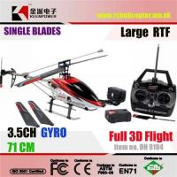 China 3.5 Channel Large Electric RC Helicopter with Buid-in Gyro RTF wholesale