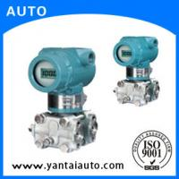 China Differential Pressure Transmitter With Low Price Made In China wholesale