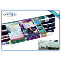 China Black Nonwoven Garden Weed Control Fabric Eco Friendly 2% Or 3% UV Protection wholesale