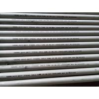 Buy cheap ASTM B677 UNS NO8904 / 904L Heat Exchanger Stainless Steel Seamless Tube export to Australia from wholesalers