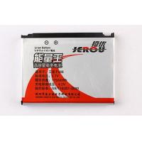 China 1750mah Li-ion Cell Phone Battery Replacement For Samsung F488 wholesale