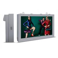 China 1920 * 1080 LCD Advertising Display 42 Inch Waterproof Wall Mounted LCD Digital Signage wholesale