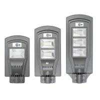 China Anti - Water All In One LED Solar Street Light 40 W 8000mah Battery 2 Years Warranty on sale