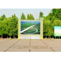 Buy cheap IP65 160*160mm DIP Led Display Full Color Outdoor for advertisement/message from wholesalers