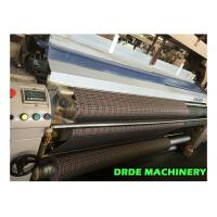 China Double Nozzle 4 Color Water Jet Loom Weaving Machine For Polyester Fabric Weaving wholesale