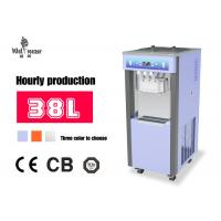 China CE Certificate Commercial Frozen Yogurt Machine With 50Hz/60Hz Frequency , ET-538 wholesale