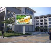 China High Definition Waterproof Led Video Panels 1/8 Scan Wide Viewing Angle wholesale