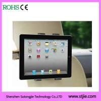 "China Universal Car Seat Headrest Mount Holder for iPad2 or Other 7""-10"" Tablet PC (H40+C58) wholesale"