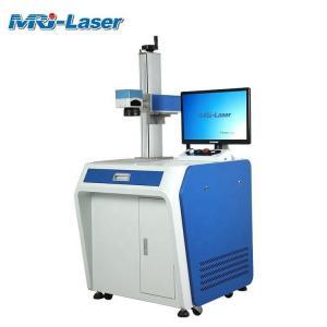 China 10600nm Wavelength Fiber Laser Marking Machine Handheld With High Rigidity wholesale