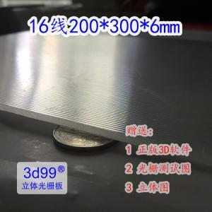 China OK3D Lenticular Lens Sheet  16lpi  6MM lenticular board for Injekt printing big size 3D LENTICULAR Billboard France wholesale