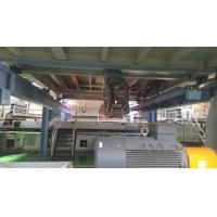 China CE PP Spunbond Non Woven Fabric Manufacturing Machine For All Hygienic Material on sale