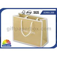 China Brown Kraft Paper Bags Wholesale Brown Paper Shopping Bags for Clothes or Shoes wholesale
