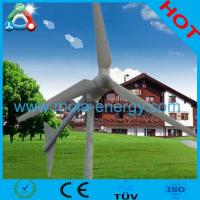 China 3KW Wind Tubine Generator For Residential Use On-grid System wholesale
