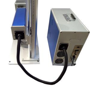 China Odm 20Wat Raycus Industrial Laser Marking Machine Two Years Guarantee on sale