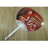 China White Handle Japanese Paper Fan Recycled Materials 13.3x9.1' For Jewelry Promotion wholesale