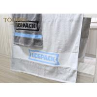 China Custom Logo Hotel Collection Turkish Towel 100% Cotton Hotel Bath Towel Sets wholesale
