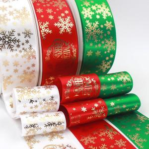 China Single Face Custom Printed Ribbon , Woven Technics Eco Friendly Ribbon wholesale