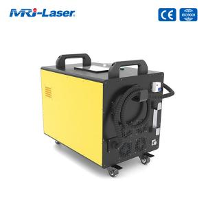 China Air Cooling 100W Handheld Laser Paint Rust Remover wholesale