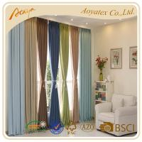 China Nursery Blackout Curtains Bay Window Blackout Curtains Solid Green wholesale
