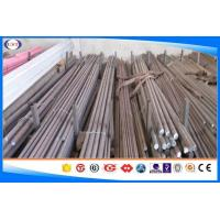 China EN355 Hot Rolled Steel Bar , Q + T / Black Or Peeled Alloy Steel Bar wholesale