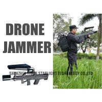 China Long Range Wireless Drone Signal Jammer For Personal Protection , 15 Watts Power wholesale