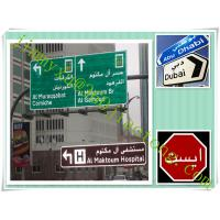 China traffic sign,warning sign,reflective sign,Arabic safety sign on sale