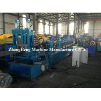 China C Purlin Roll Forming Machine For 3mm Thickness Steel With Auto Punching wholesale